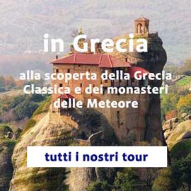 tour organizzati grecia